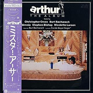"""ARTHUR ミスター・アーサー [12"""" Analog LP Record][SOUNDTRACK サウンドトラック]"""