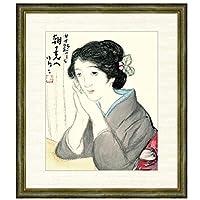 日本の名画 竹久夢二 朝の光へ(あさのひかりへ) F8 [g4-bn060-F8] インテリア