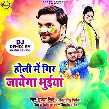 Holi Me Gir Jayega Bhuiyan (Remix) - Single