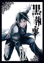 黒執事 コミック 1-30巻セット