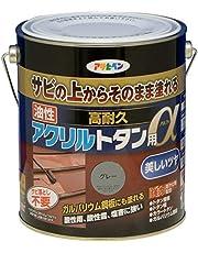 アサヒペン 油性高耐久アクリルトタン用α 塗料 1.6kg グレー