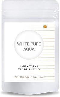 美白 サプリ 飲む 日焼け止め プラセンタ ビタミンC シスチン 配合 30日分 WHITE PURE AQUA