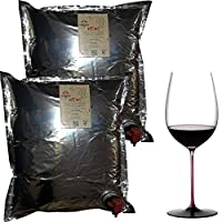 Photo Gallery bag in box | 10 litri aglianico neos | vino rosso | cantina firosa | 2 ricariche da 5 litri