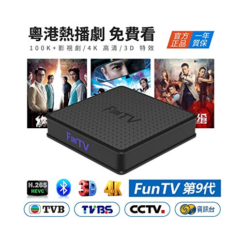 top rated 2020 Latest Funtv Box 2G RAM + 16G ROM 5G WiFi 100K + Hong Kong Taiwan Mainland China… 2020
