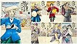 ふしぎの国のバード 1-7巻セット (ハルタコミックス)