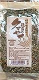 小川生薬 徳島のクマザサ茶 60g