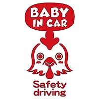 imoninn BABY in car ステッカー 【パッケージ版】 No.69 ニワトリさん (赤色)