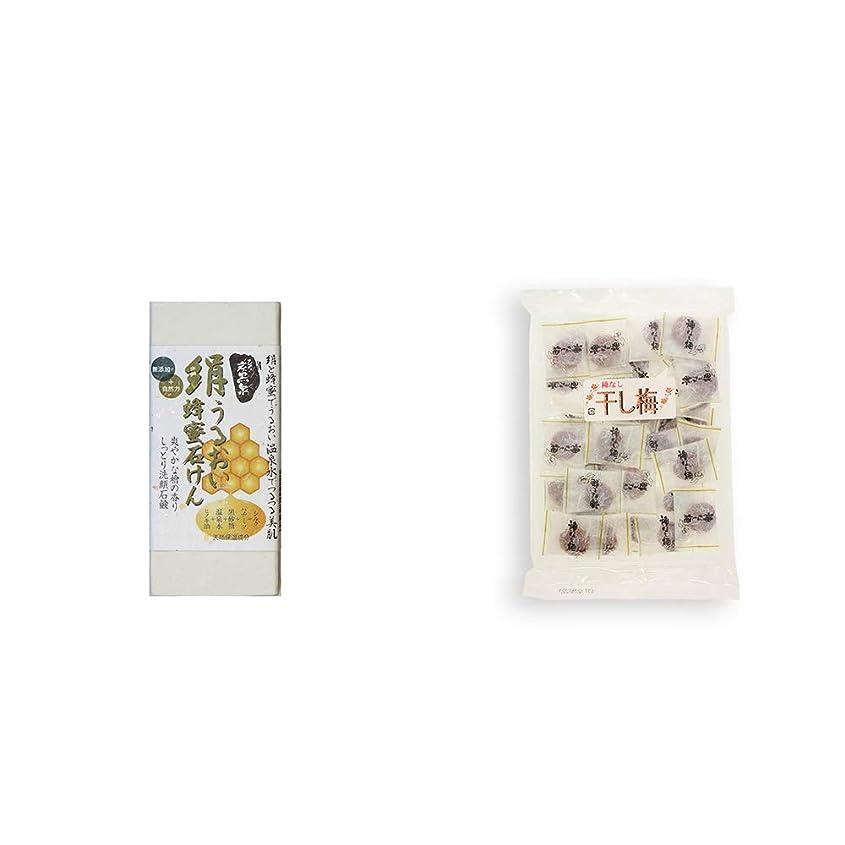 心理学保険をかけるマニフェスト[2点セット] ひのき炭黒泉 絹うるおい蜂蜜石けん(75g×2)?種なし干し梅(160g)[個包装]
