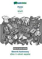BABADADA black-and-white, Polski - Konkani (in devanagari script), Slownik ilustrowany - visual dictionary (in devanagari script): Polish - Konkani (in devanagari script), visual dictionary