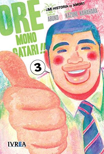 ORE Monogatari!! (¡¡MI historia de amor!!) #3