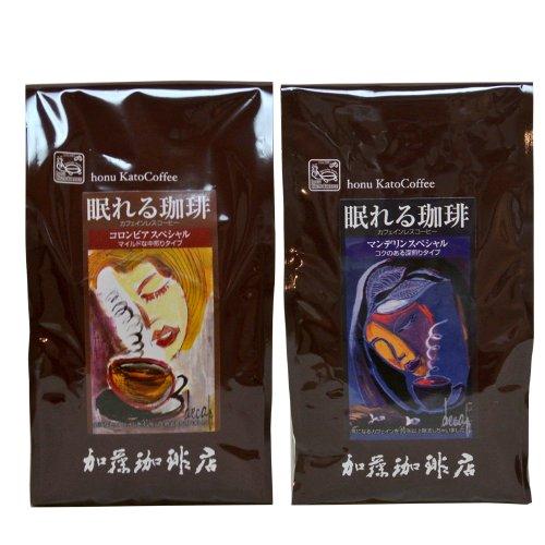 カフェインレス 珈琲 福袋(ノンカフェイン・デカフェコーヒー)<挽き具合:中挽き>