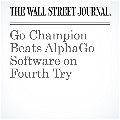 Go Champion Beats AlphaGo Software on Fourth Try audiobook cover art