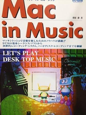 マックINミュージック (Let's play desk top music)