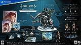 PS5 PS4 Horizon Forbidden West レガーラエディション ゲーム本編 PS4版PS5版両方のDL版 入手できるプロダクトコード封入 早期購入特典 ノラ族伝承の槍 ノラ族伝承の防具 封入  特典 アイテム未定