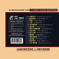 经典怀旧徐小凤发烧试音碟1:1母盘直刻无损高音质车载CD碟片