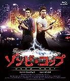 ゾンビ・コップ[Blu-ray]