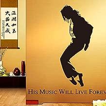 Michael Jackson Silhouette Vinyl Decal Sticker Car/Van/Wall/Door/Laptop/Tablet