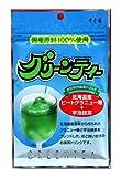 寿老園 国産原料使用 グリーンティ 100g