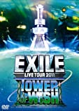 EXILE LIVE TOUR 2011 TOWER OF WISH ~願いの塔~[DVD]