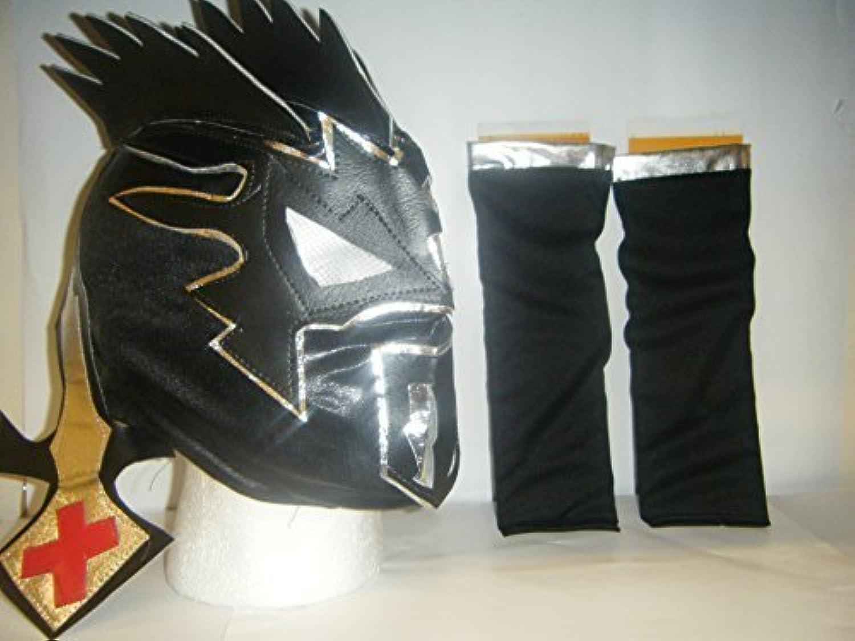 Kalisto Maske und Arm Arm Arm Ärmeln BRANDNEU für Kinder B01DSAJFDQ | Viele Sorten  ba835f