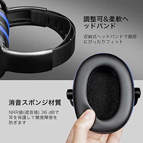 【進化版】AVANTEK防音用イヤーマフ遮音値36dBANSIS3.19&CEEN352-1認証済み聴覚保護騒音対策防音ヘッドホン(ブルー)