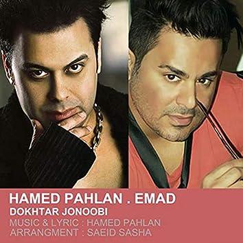 Dokhtar Jonoobi (feat. Emad)