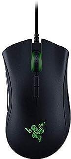 Razer DeathAdder Elite - Ratón (Mano Derecha, Óptico, USB, 16000 dpi, 450 pps, Negro)