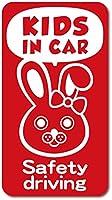 imoninn KIDS in car ステッカー 【マグネットタイプ】 No.45 ウサギさん2 (赤色)