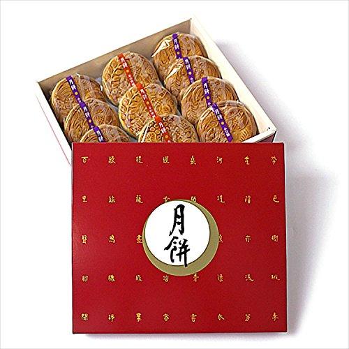 新宿中村屋月餅11個入り和菓子