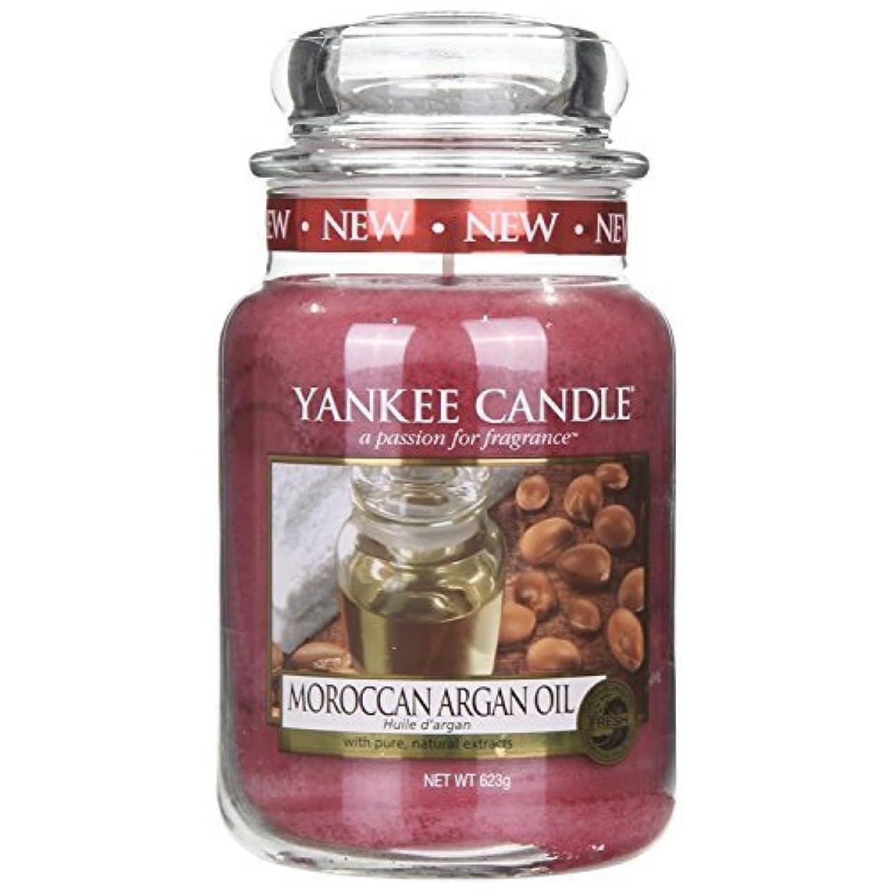 森林恋人熱心Yankee Candle MOROCCAN ARGAN OIL 22oz Large Jar Candle - UK Exclusive by Yankee Candle [並行輸入品]