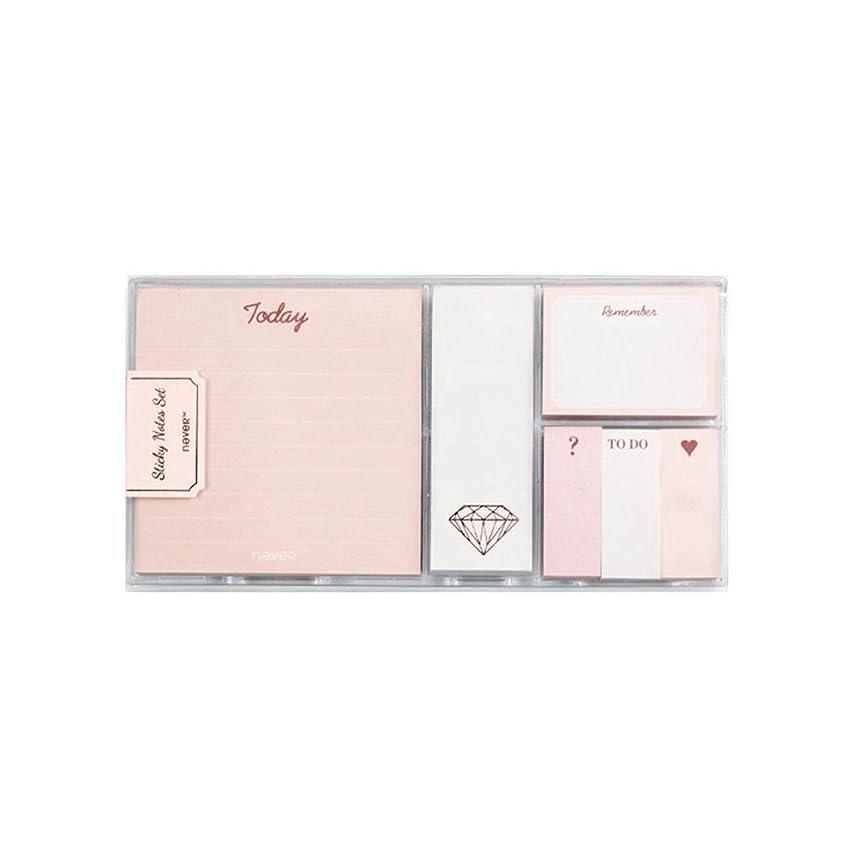 管理アレイ要件Vaorwne バラゴールドメモ帳セット かわいいポストスティッキー ノートメモ帳セット ファッション創造的なギフト オフィスアクセサリー 文具店