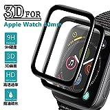 Apple Watch フィルム Series4 40mm Ossky 日本製素材旭硝子 Apple Watch ガラスフィルム 最新3D曲面技術 全面保護 炭素繊維 曲面カバー 高透過率 耐指紋 硬度9H アップルウォッチ フィルム 2枚セット
