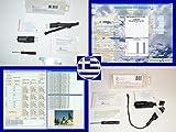 Herramientas y Software de recuperación de Datos Establecido por CS-Labs FW-FXR DFS FileChecker Seagate SATA