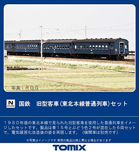 TOMIX Nゲージ 旧型客車 東北本線普通列車 セット 6両 98712 鉄道模型 客車