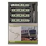 TOMIX Nゲージ E233 6000系 横浜線 基本セット 92535 鉄道模型 電車