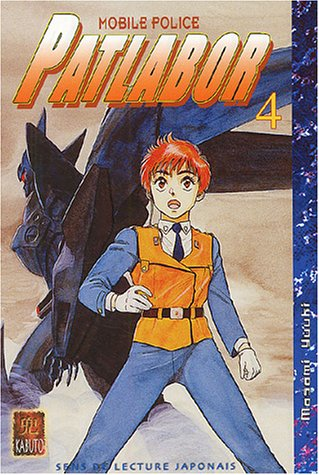 Patlabor Mobile Police, Tome 4 :