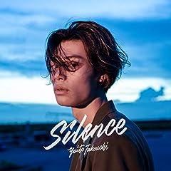 竹内唯人「Silence」の歌詞を収録したCDジャケット画像