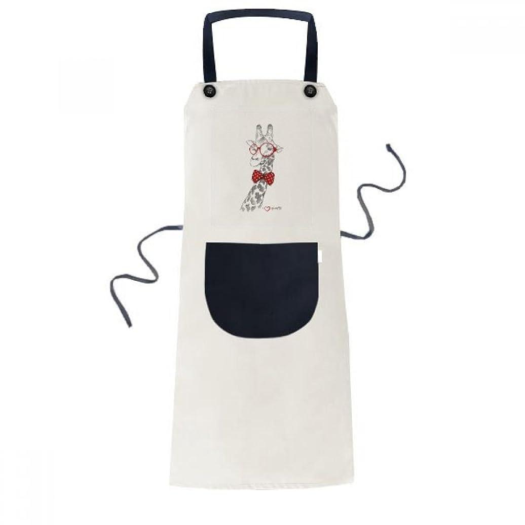 習慣騒々しいジョージハンブリーガラスのキリンのハンサム 料理のキッチンベージュの調節可能な前掛けエプロンのポケットは、女性が男性のシェフ?ギフト