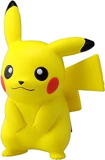 pikachu squishy