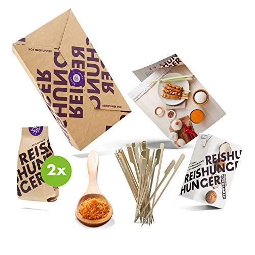 Reishunger Erdnuss Satay Box (4-teilig, 2–4 Personen) Original Zutaten für indonesisches Erdnuss Satay – Perfekt auch als Geschenk