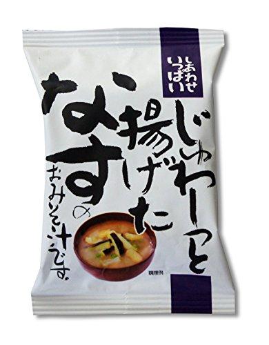コスモス食品 化学調味料無添加 じゅわ~っと揚げたなすのお味噌汁11.3g×10袋
