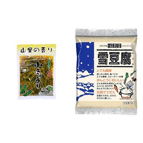 [2点セット] 山里の香り 青唐辛し味噌 小きゅうり(250g) ・信濃雪 雪豆腐(粉豆腐)(100g)