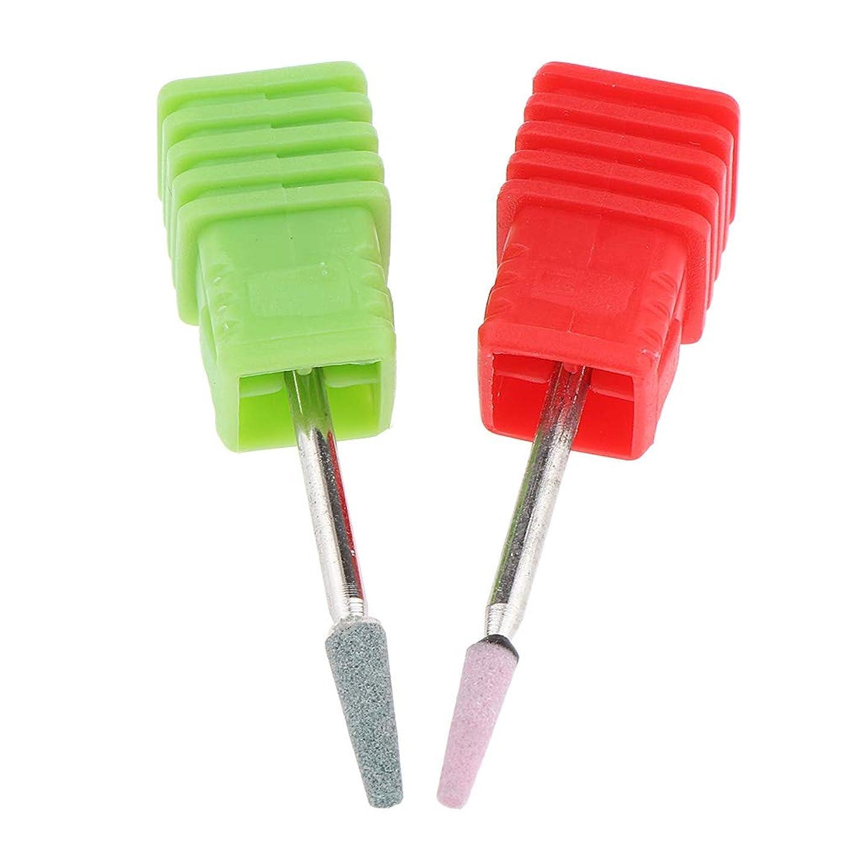Toygogo 2本セラミック小さなバレルヘッドネイルドリルビットセットネイルチップ研削ヘッド用電動ネイルペンチップ交換