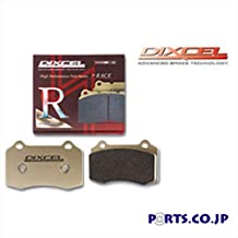 [DIXCEL] Nissan Silvia brake pads R01 type for the rear left and right set S15 Silvia (spec R/Autech version / 6MT 99/1~02/09) R325198