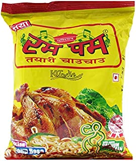 Rum Pum | RumPum Instant Noodles From NEPAL (CHICKEN, 24 x 75g (CASE))