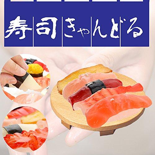 [11 sets] JANE Sushi Kaars Interieur Souvenir Plezier Grappig (Tamago (Egg), Maguro (Tonijn), Zalm, Kazunoko (Haring roe),Kani (Crab),Uni (Zee-egel), Ika (inktvis), Saba ( Chub makreel), Tako (Octopus), Akagai (Ark shell),Hete (Scallop)