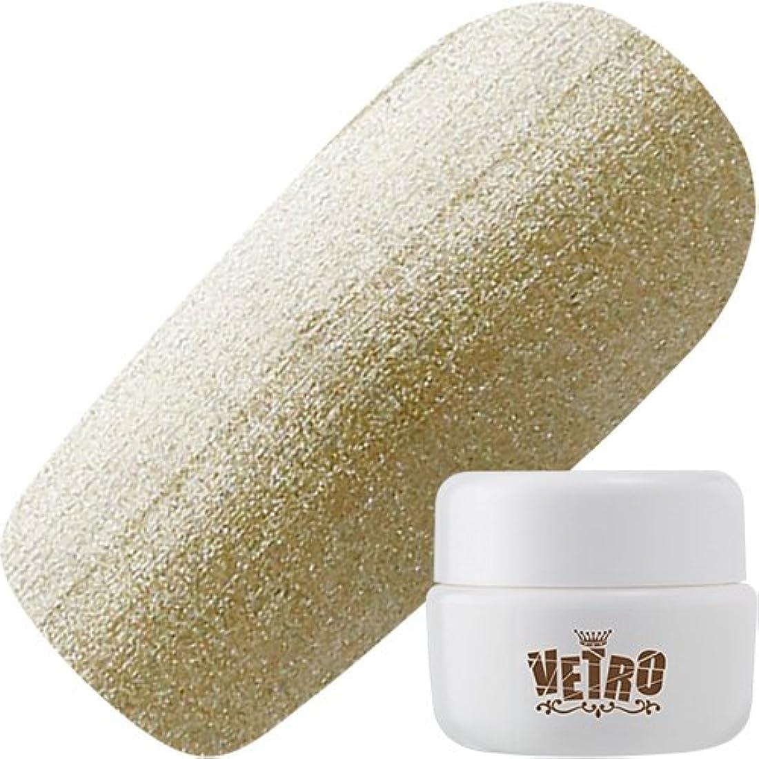 傷つきやすい重要性日没ジューク VETRO カラージェル VLT977 メタゴールド 4ml