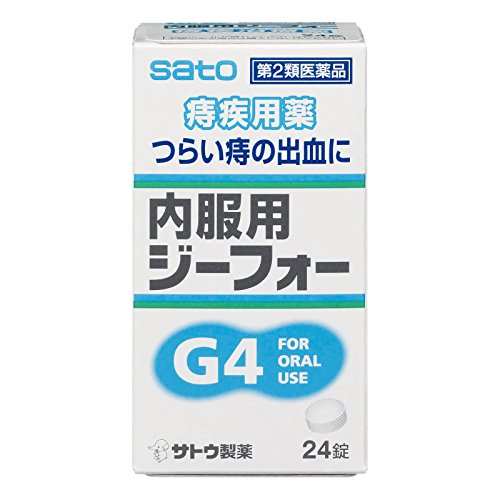 【第2類医薬品】内服用ジーフォー24錠