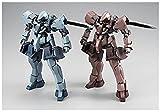 HG 1/144 グレイズ(地上戦仕様) ツインセット プラモデル(ホビーオンラインショップ限定)