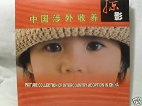 Picture Collection of Intercountry Adoption in China